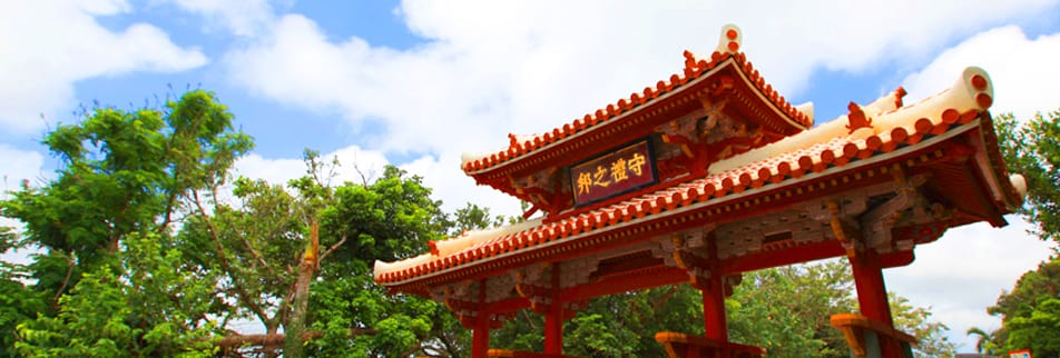 沖縄島んちゅの宝 〜ゆいまーる総合情報サイト〜